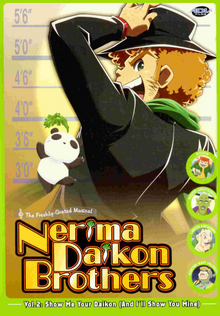 Nerima Daikon Brothers 2006 DVD Cover.png