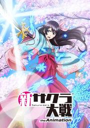 Sakura Wars Key Art.jpg