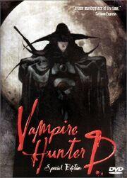 Vampire Hunter D (1985) Cover.jpg