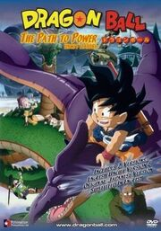 Dragon Ball The Path to Power DVD Cover.jpg