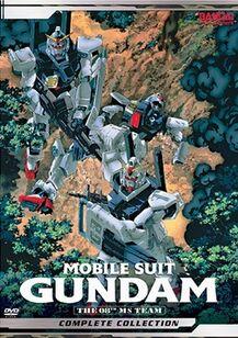 Mobile Suit Gundam The 08th MS Team.jpg
