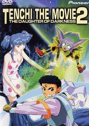 Tenchi Muyo The Daughter of Darkness DVD Cover.jpg