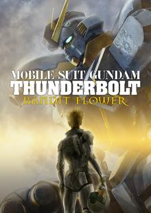 Mobile Suit Gundam Thunderbolt Bandit Flower 2017 Poster.png