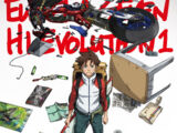 Eureka Seven: Hi - Evolution