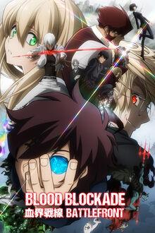 Blood Blockade Battlefront 2015 Poster.jpg