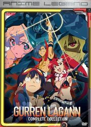 Gurren Lagann 2007 DVD Cover.jpg
