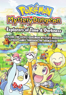 Pokémon Mystery Dungeon Explorers of Time & Darkness 2008 DVD Cover.png