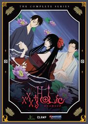 XxxHOLiC DVD Cover.jpg