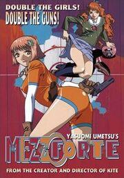 Mezzo Forte DVD Cover.jpg