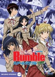 School Rumble 2nd Semester Cover.jpg