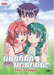 Please Twins 2003 DVD Cover.jpg