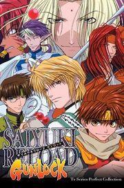 Saiyuki Reload Gunlock 2004 DVD Cover.jpg