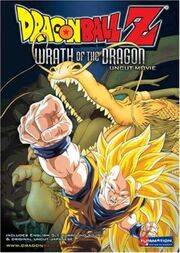 Dragon Ball Z Wrath of the Dragon DVD Cover.jpg
