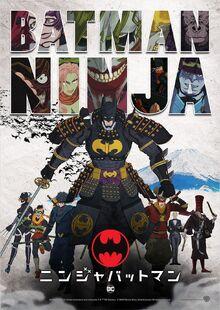 Batman Ninja Movie Poster.jpg
