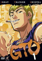 Great Teacher Onizuka DVD Cover.jpg