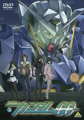 Mobile Suit Gundam 00.jpeg