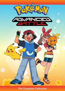 Pokémon Advanced Battle 2005 DVD Cover.png