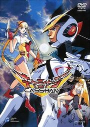 Casshan Robot Hunter DVD Cover.jpg