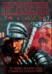 Berserk 1997 DVD Cover.jpg