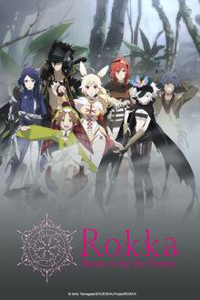 Rokka Braves of the Six Flowers Poster.jpg