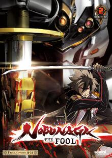 Nobunaga the Fool 2015 DVD Cover.jpg