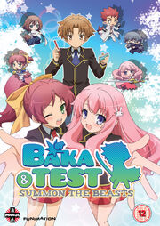 Baka and Test Summon the Beasts UK DVD Cover.jpg