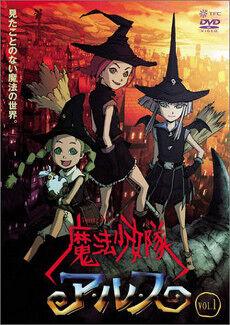 Tweeny Witches.jpeg