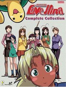 Love Hina 2000 DVD Cover.jpg