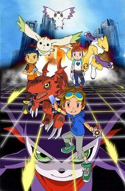 Digimon Tamers.jpeg