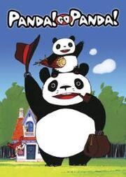 Panda! Go, Panda! DVD Cover.jpg