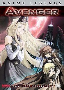 Avenger 2003 DVD Cover.jpg