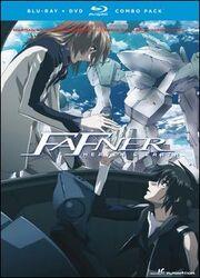 Fafner Heaven and Earth Blu-Ray Cover.jpg