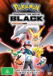 Pokémon The Movie Black Victini and Reshiram 2011 DVD Cover.jpg