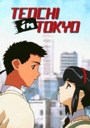 Tenchi in Tokyo DVD Cover Art.jpg