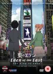 Eden of the East The King of Eden DVD Cover.jpg