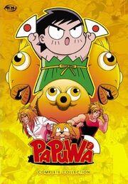 Papuwa 2003 DVD Cover.jpg