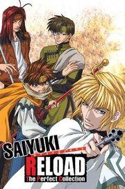 Saiyuki Reload Cover.jpg