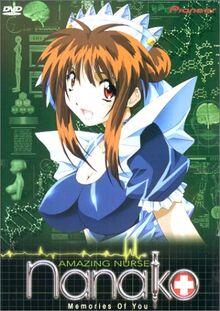 Amazing Nurse Nanako 2000 DVD Cover.jpg