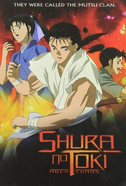 Shura no Toki- Age of Chaos.jpeg