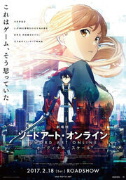 Sword Art Online The Movie Ordinal Scale Poster.jpg