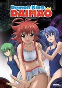 Demon King Daimao DVD Cover.jpg