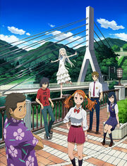 Anohana The Flower We Saw That Day Cover.jpg