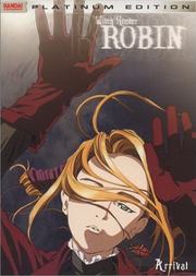 Witch Hunter Robin Cover.png