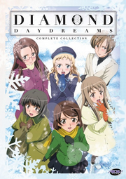 Diamond Daydreams 2004 DVD Cover.png