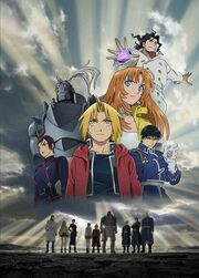 FMA The Sacred Star of Milos Cover.jpg