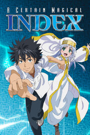 Toaru Majutsu no Index DVD Cover.jpg