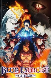 Blue Exorcist Kyoto Saga Key Visual.jpg