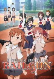 Toaru Kagaku no Railgun DVD Cover.jpg