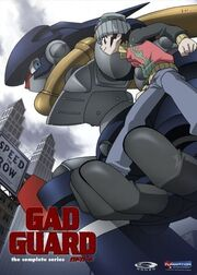 Gad Guard 2003 DVD Cover.jpg