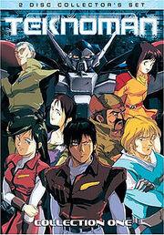 Teknoman DVD Cover.jpg